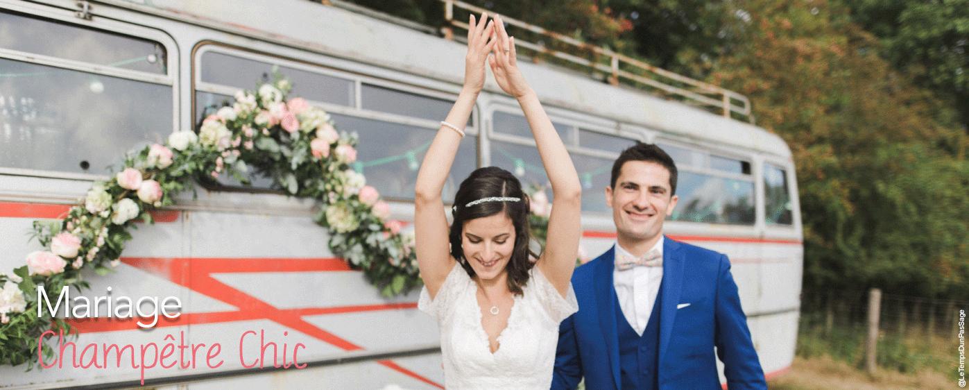 solovelyday1-mariage-champetrechicletempsdunpassage